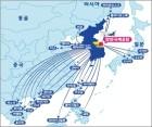 강원도, 국제선 취항예정도시에서 로드쇼 개최