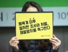 잇따른 체육계 '미투'도 결국 '권력형 성범죄'