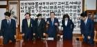 """文외교 공략하는 한국당 """"美의회, 한일갈등 책임 우리 쪽에 두고 있다"""""""