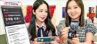 LG U+, 넷플릭스 이어 유튜브와 '맞손'