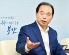 """오거돈 """"부산북항 일대 경제자유구역 추진… 재개발 늦더라도 제대로 할 것"""""""