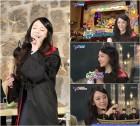 '해피투게더' 김소현, 민영기 프로 관찰러로 등극! 왜?