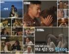 '연애의 맛' 구준엽♥오지혜, 일본 사찰에서 만남 시작 '설렘 폭발'