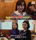 """원미연, 딸과 같은 반 친구 엄마 """"초등학교 때 (원미연) 노래 들었다""""...몇살이길래"""