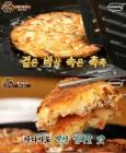 '맛있는 녀석들' 식객 특집, 허영만 화백도 반한 '빈대떡'집 위치는?