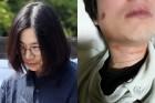 조현아 남편, 아내 폭언 영상·녹취록 공개한 속사정