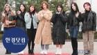 모모랜드, 눈부신 아름다움으로 컴백…'매일매일이 리즈'