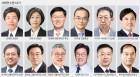 '지존파' 파헤친 특수통 문무일…검정고시 출신 이재명