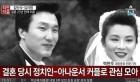 김민석 전 의원, 김자영 전 아나운서와 23년만에 파경...'이혼 사유는?'