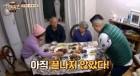 김수미 간장게장, 이미 조인성-탁재훈 사로잡다?…심지어 시청자까지