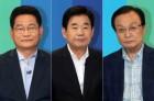 민주 시ㆍ도당 대의원대회 개막…TV토론회 등 정책 대결 돌입