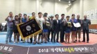 '2018 경북도 씨름왕 선발대회' 열려...성주군 종합우승 차지