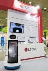 AI부터 블록체인까지...LG CNS 새 브랜드 입고 플랫폼 사업 '박차'