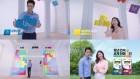 한국화이자제약, 멀티비타민 '센트룸' 신규 광고 공개