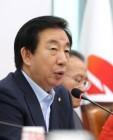"""김성태 """"청와대는 장하성, 김수현 차이 속시원히 설명하라"""""""
