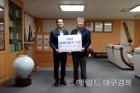 한국도로공사 고령지사, 장애인하이패스 단말기 30대 고령군에 전달