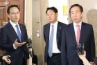 여야 원내대표, 내일 회동…국회 정상화 방안 논의