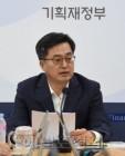 퇴임 앞두고 규제개혁ㆍ혁신성장 목소리 높이는 김동연…기재부도 분야별 토론회ㆍ세미나 열어