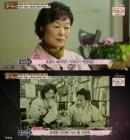 58년차 배우 최선자, 남편 고 구석봉 시인 회상에 먹먹한 감동