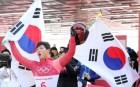 '아이언맨' 윤성빈, 스켈레톤 월드컵 1차 대회 아쉬운 동메달