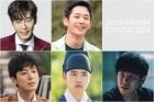 ② '임팩트甲' 김동욱·정해인·정경호·도경수·신성록