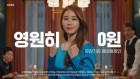 함안댁, 유인나, 박진주…증권사 유튜브 넷심 잡기 경쟁