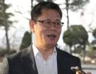 """김연철 """"장관 취임하면 개성공동연락사무소 조속 정상화 노력할 것"""""""