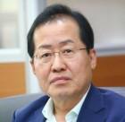 """홍준표 """"사법부 10%도 안되는 이념판사에 의해 지배"""""""