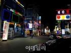 """②""""예전만 못해요""""…酒업계 '삼중고'에 시름"""