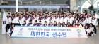 45억 아시아 스포츠 축제 18일 자카르타에서 화려한 개막