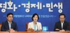 """민주당 """"없는 것 찾으려 한 '드루킹 특검'..혈세·시간낭비"""""""