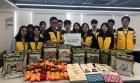CJ푸드빌, 시각장애·해외 취약계층 아동 위한 봉사활동