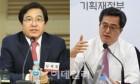 """기재부 """"심재철, 190회 걸쳐 자료 유출..야당 탄압 아냐"""""""
