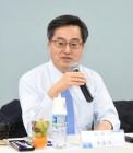 """김동연 """"'2기 경제팀' 홍남기-김수현 좋은 조합…기대 크다"""""""