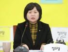 """이정미 """"거대양당, 손혜원 논란으로 서영교 재판청탁 의혹덮기 급급"""""""