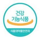 """""""설 선물용 건강기능식품 구매 전 인증마크 확인 필수"""""""