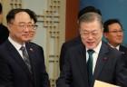 '최대 61조 예타 면제' 사업 29일 발표…시민단체 반발(종합)