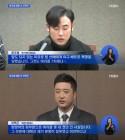 """문우람, 폭행 피해사진 공개 """"뇌진탕 증세""""…이택근 """"악감정 없었다"""""""