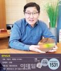 """박성식 제주반도체 대표 """"최대실적·복권사업, 두마리 토끼"""""""