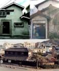 '뉴스토리' 문화재 혹은 일제 잔재 '적산가옥' 보존해야 할까