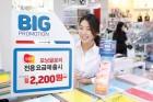 신사업 늘리고 콘텐츠 다양화…정체 빠진 문구업계 '변신중'
