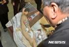"""김준교, '더러운 잠' 전시 표창원 저격...""""나보고 품격 없다고?"""""""