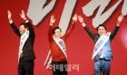한국당 전대, 컨벤션효과?…逆컨벤션효과?