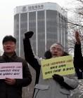 """체육시민단체 """"엘리트체육 민낯 드러내...완전한 개혁만이 해답"""""""