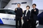 카카오 '플랫폼 택시' 첫 출시…택시산업 변화 속도내나