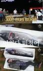 '도시어부' 마닷 몸집과 맞먹는 '300만원대' 초대형 참치…'만수르급 먹방'