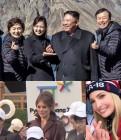 김정은 손가락 하트…멜라니아-이방카도 한 '韓대표 포즈'