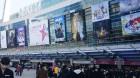 글로벌 게임쇼 지스타 개막. 내년 시장 주도할 대작들의 정면 격돌
