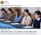 """손혜원, 女컬링 '팀 킴' 논란에 """"문체부 감사 지켜볼 것"""""""
