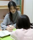 """""""경계선지능 아동, 꾸준히 돌보니 학습능력 향상"""""""